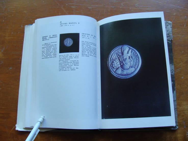 Древние монеты Средней Азии., фото №12