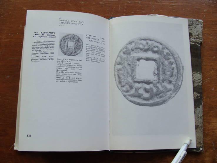 Древние монеты Средней Азии., фото №17