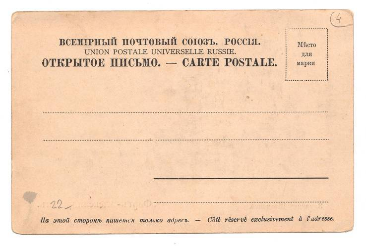 Землянка Тараса Шевченко во время ссылки,Форт Александровск, фото №3