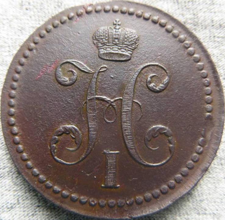 3 копейки 1840г. Украшенный вензель в Коллекцию