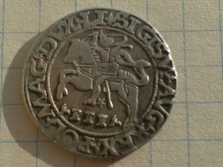 Иронический трояк 1565 год