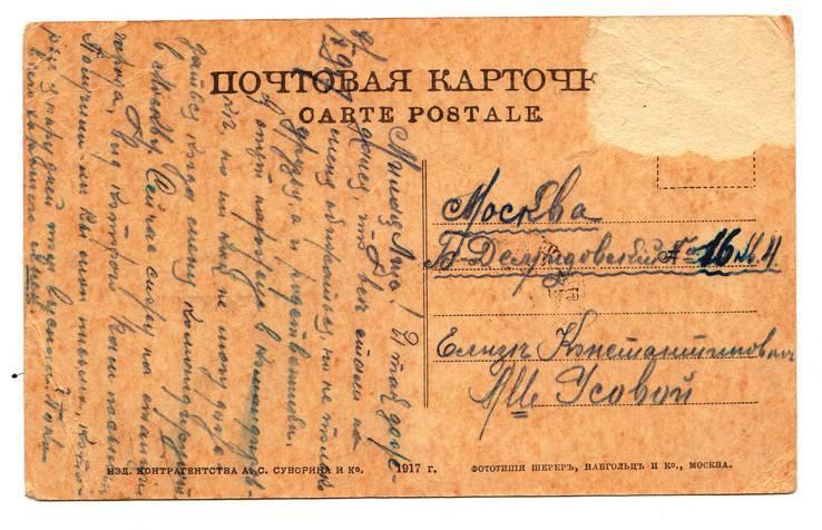 Ровно № 9. Рівне. Главная улица. 1917 год, фото №3