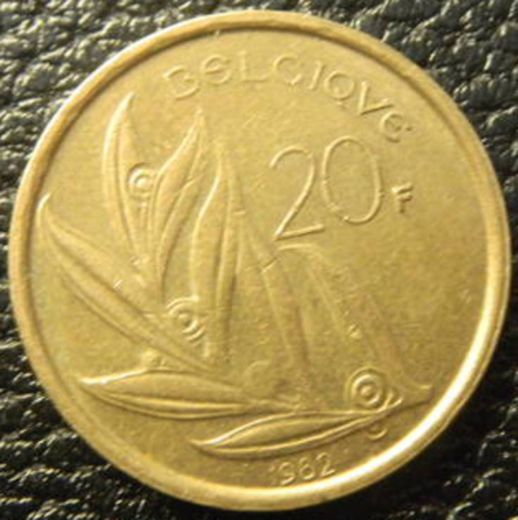 20 франків Бельгія 1982 Belgique, фото №2