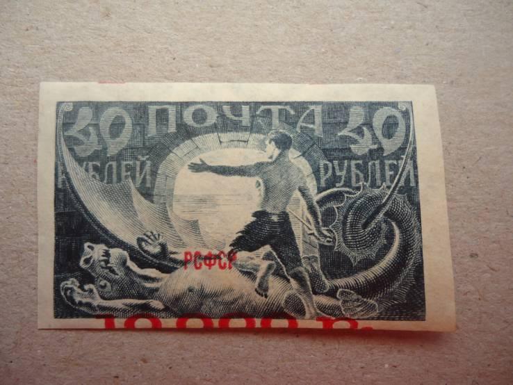 1922 г 40 руб стандарт НАДПЕЧАТКА СДВИГ