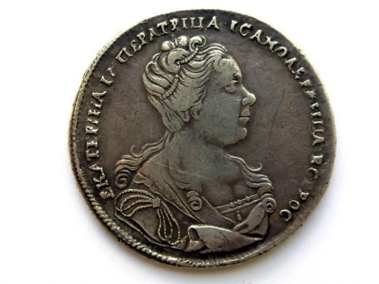 1 рубль 1727 года,Екатерина I