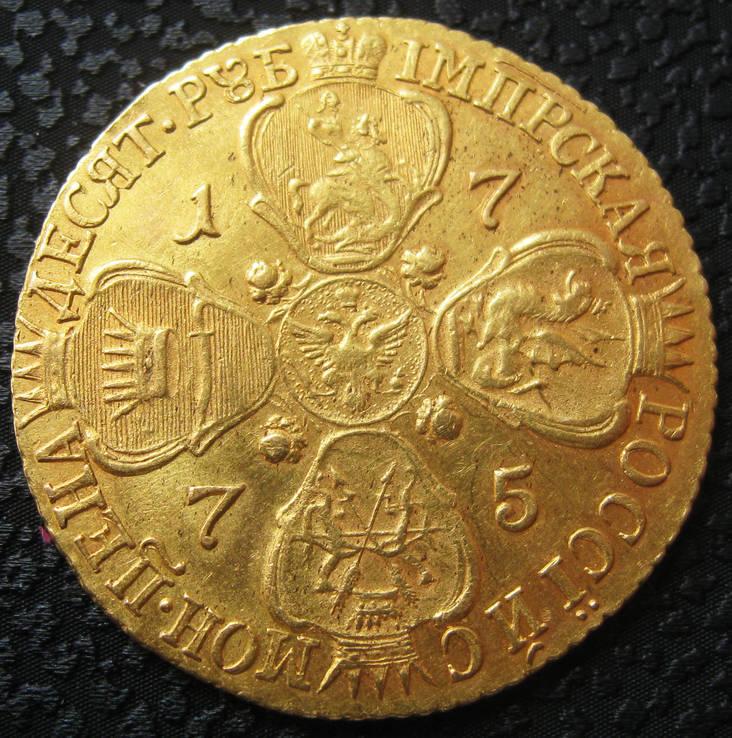 10 рублей 1775