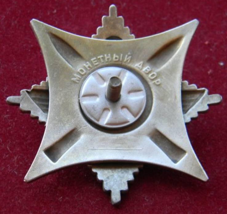 Орден За службу Родине в ВС СССР II степень(копия), фото №5