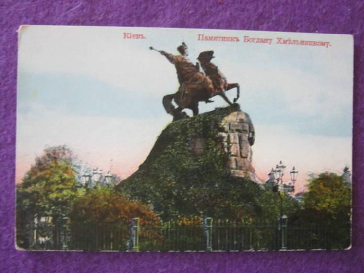 Киев Памятник Богдану Хмельницкому