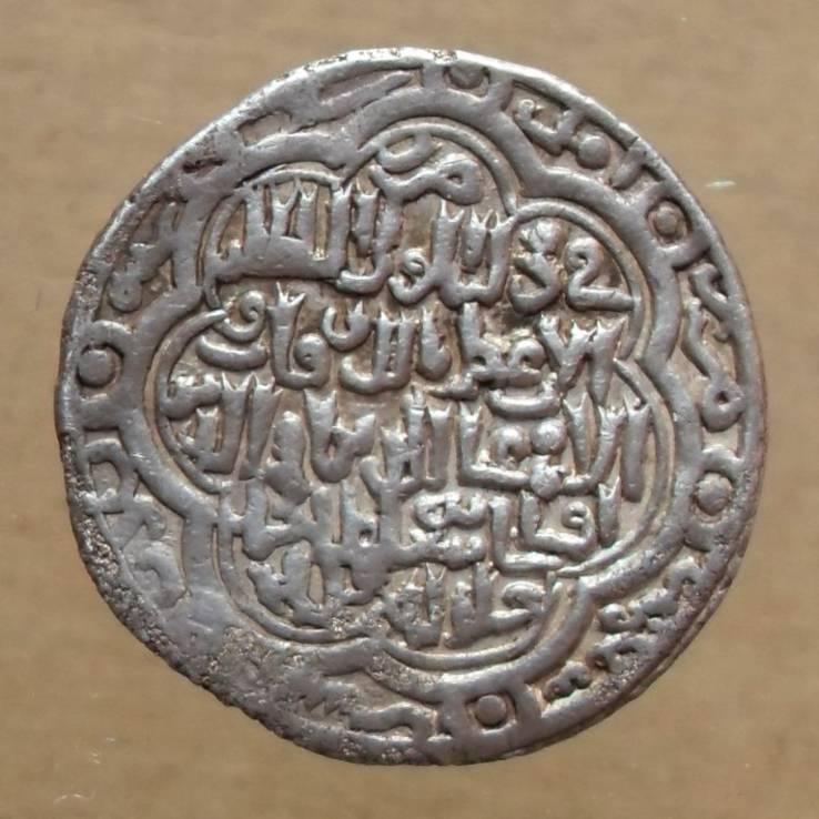 Ильханы, серебряная монета (2)