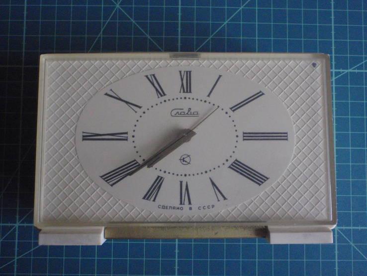 """Часы-будильник """"Слава"""". Сделано в СССР."""