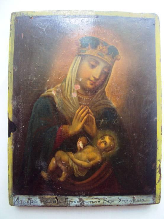 Икона Пресвятой Богородицы Умиление