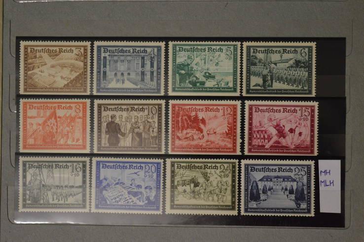 Германия Рейх Немецкое почтовое сообщение выпуск 1939 г.