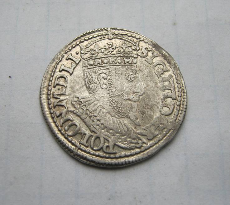 Трояк 1596 р.