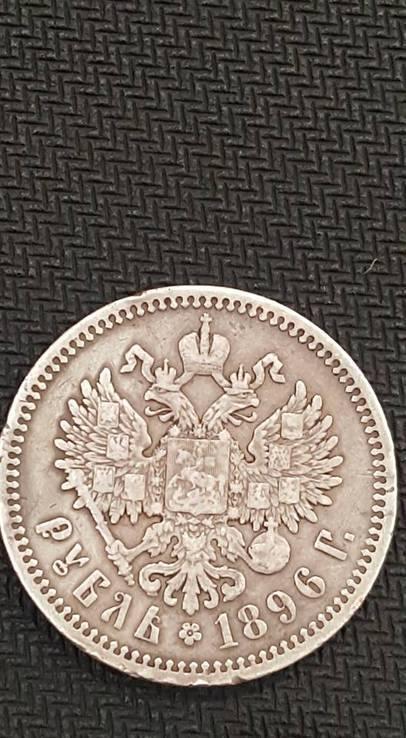 Один рубль 1996 год  А Г