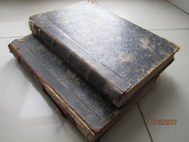 Православно-догматическое БОГОСЛОВIЕ в 2х томах  1868г