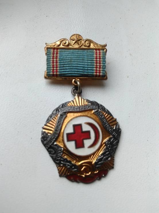 Почетний знак обществ красного креста и красного полумесаца союз ссср
