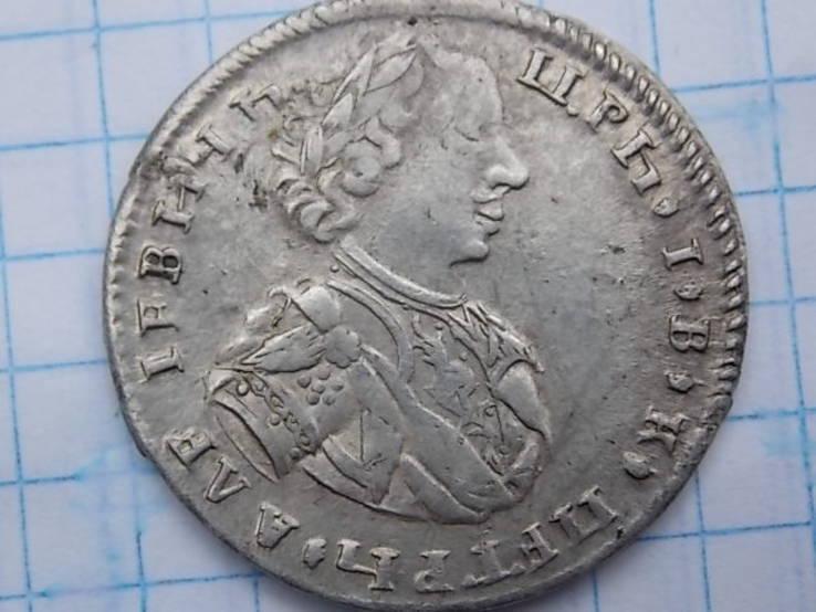 Тымф 1707 года