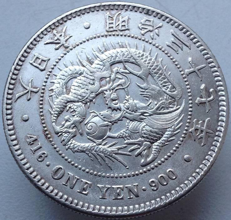 1 иена Япония Мэйдзи 1904 VF