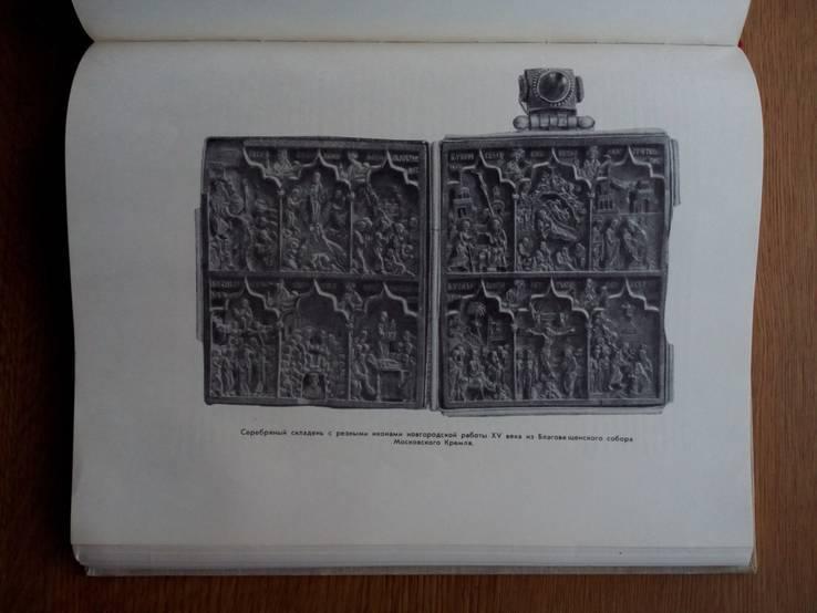 Древне-Русское искусство 1963г. Тираж 2500 экз., фото №11