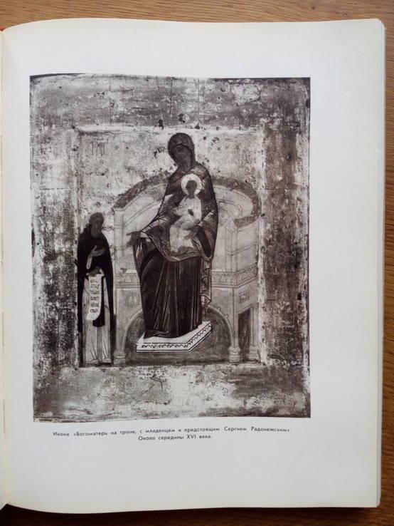 Древне-Русское искусство 1963г. Тираж 2500 экз., фото №21