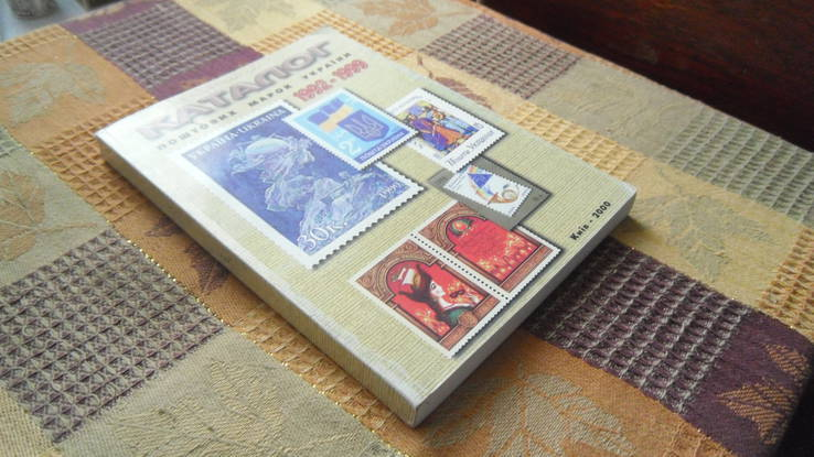 Каталог почтовых марок Украины 1992-1999, фото №3
