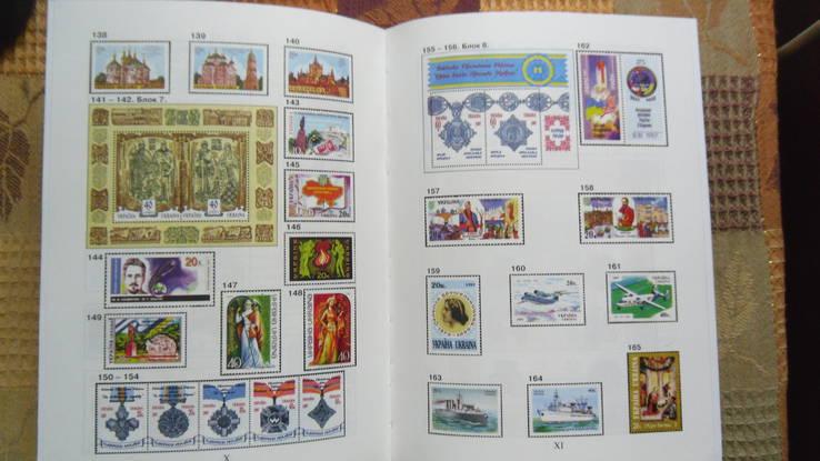 Каталог почтовых марок Украины 1992-1999, фото №4