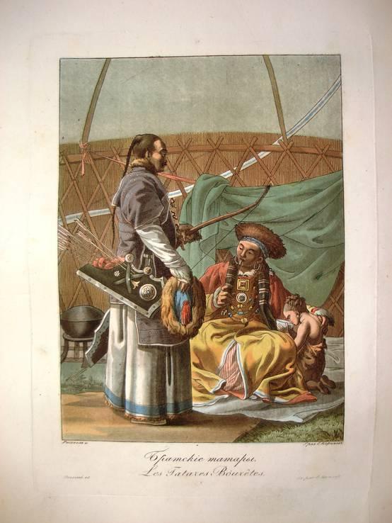 Гравюра 1812 года: Братские татары(буряты ), автор Е. Корнеев фото 1