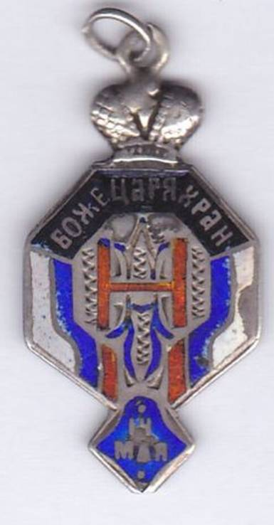 Россия Жетон Знак Коронация Николай II 1896 г., фото №2