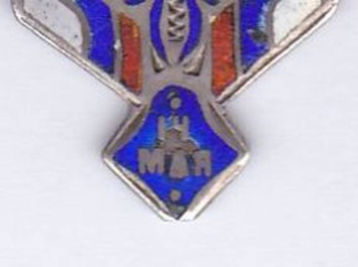 Россия Жетон Знак Коронация Николай II 1896 г., фото №5
