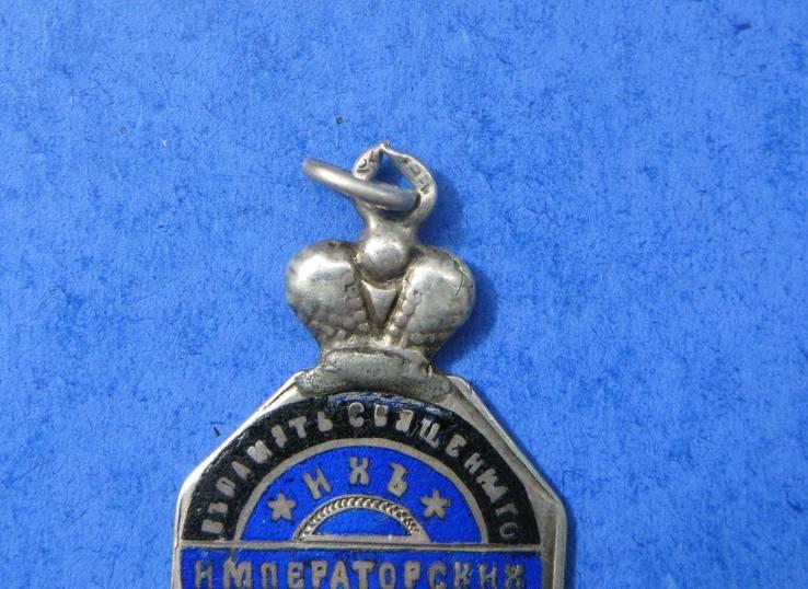 Россия Жетон Знак Коронация Николай II 1896 г., фото №7