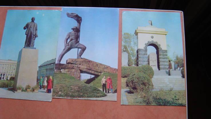 Ужгород -- 1981 р ( 11 шт повний), фото №4
