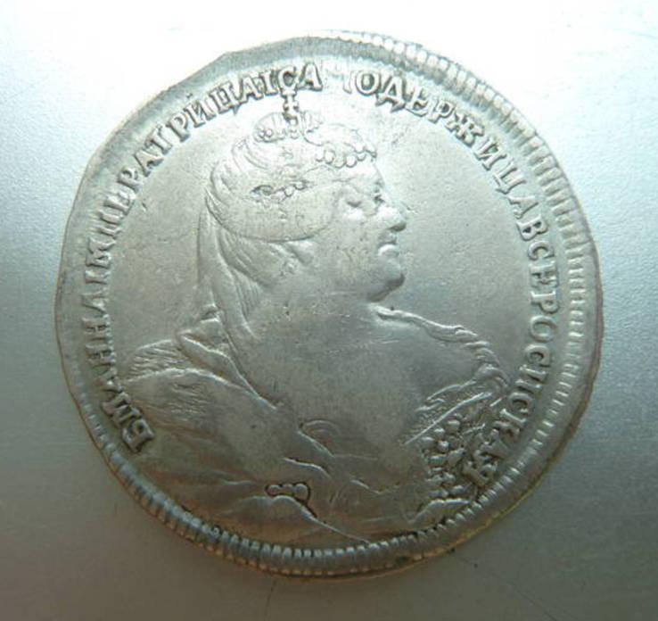 Полтинник 1740 г.