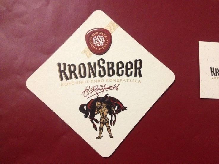 "Бирдекель ""Kronsbeer"" + визитка ""Kronsbeer"", фото №3"