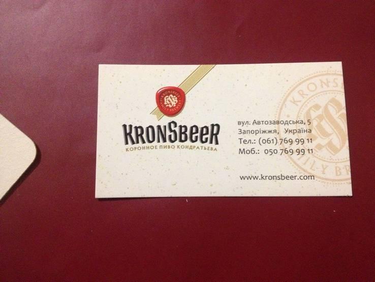 "Бирдекель ""Kronsbeer"" + визитка ""Kronsbeer"", фото №4"