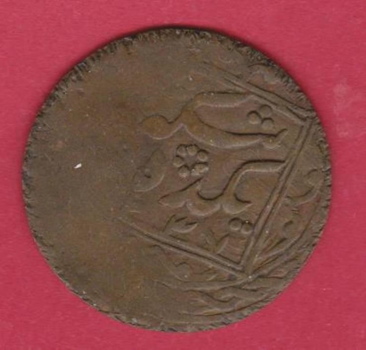 Бухара 10 таньга 1337(1920), фото №2