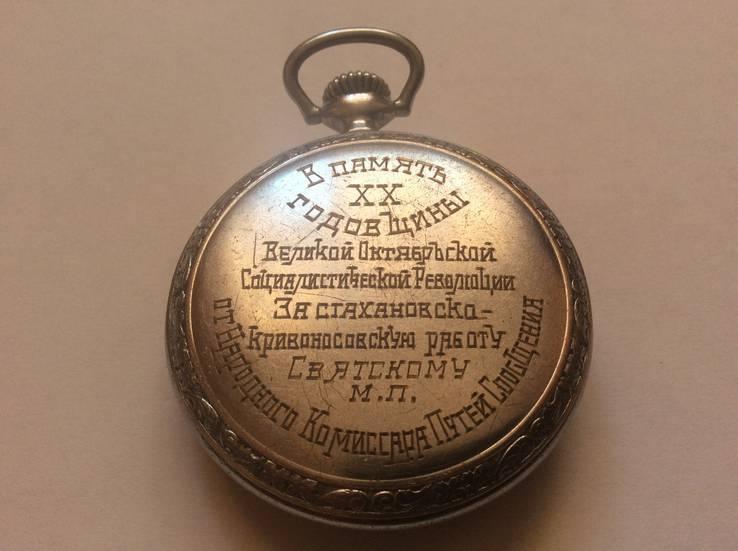 Часы подарочные 37-38 года