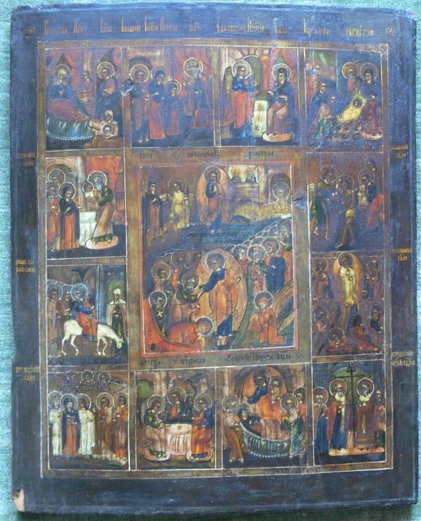 Воскресение Христово, Праздники 48х39