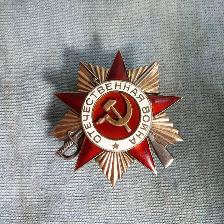 Отечественной войны 1 ст. (боевой)