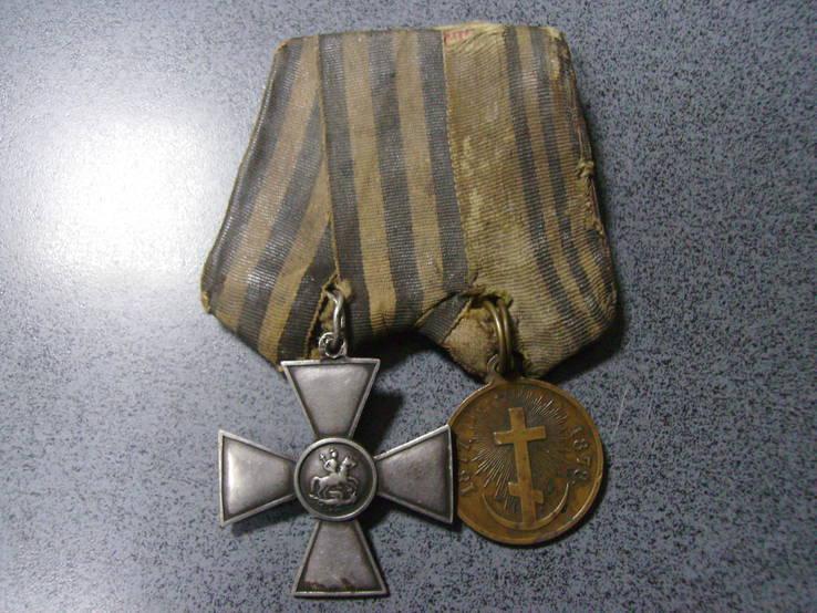 ЗОВО 4 степени и медаль  Русско-Турецкая война 1877-1878