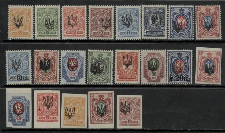 Украина 1918 **/* Тризуб Екатеринослав тип1 кц 645грн