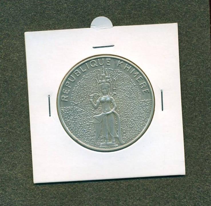 10000р. республика Кхмер 1974 года