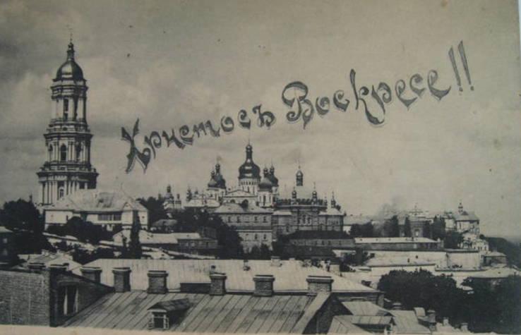 Открытка Киев, Крещатик д. №6