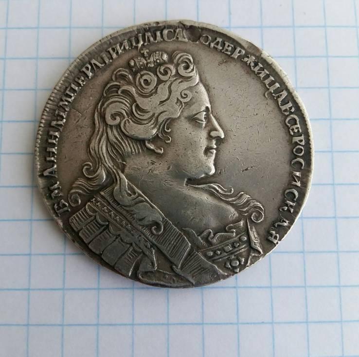 1 рубль 1731 г. Большая голова