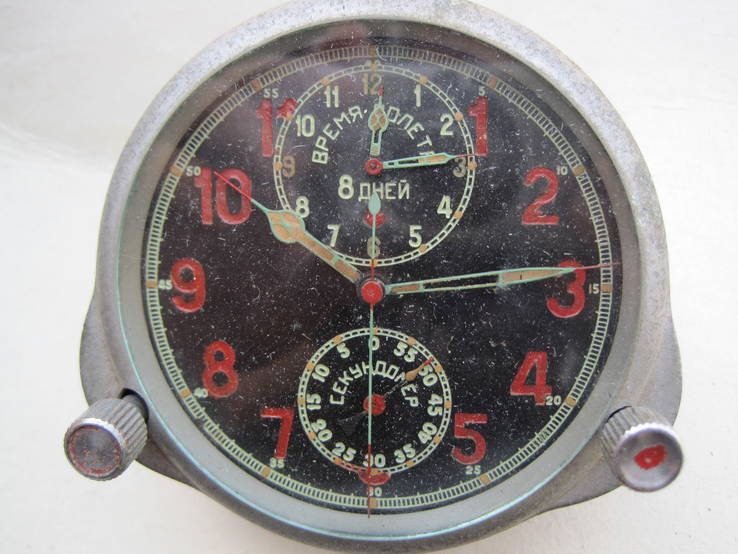 Часы авиационный хронограф 1 Гчз 8 дней 1939 год, фото №2