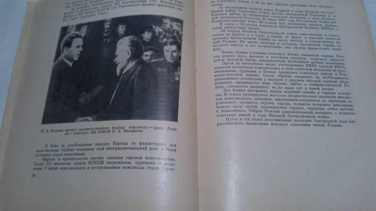 Дан приказ ему на запад воспоминания 68 год, фото №5
