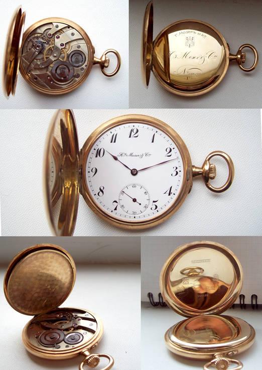 Часы карманные Г.Мозер