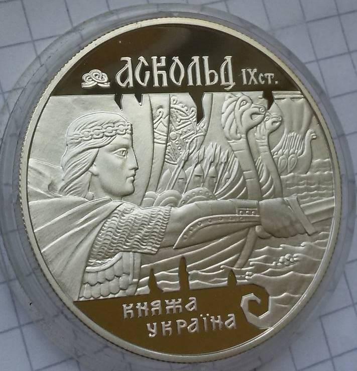 """10 гривень """"Аскольд"""", фото №2"""