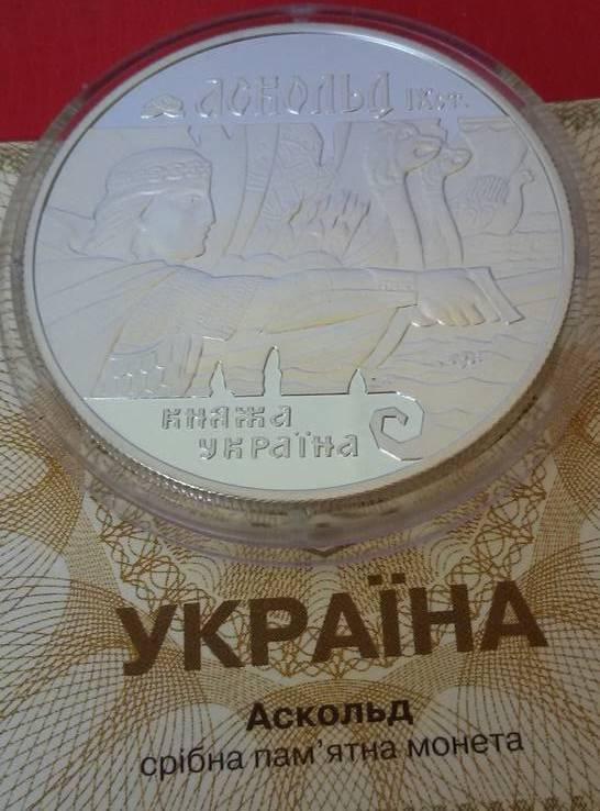 """10 гривень """"Аскольд"""", фото №3"""