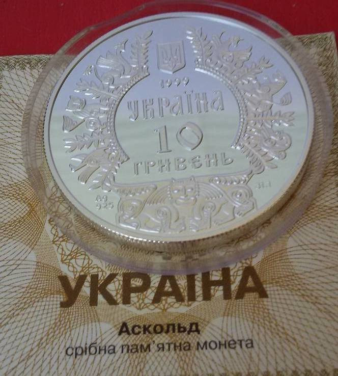 """10 гривень """"Аскольд"""", фото №7"""