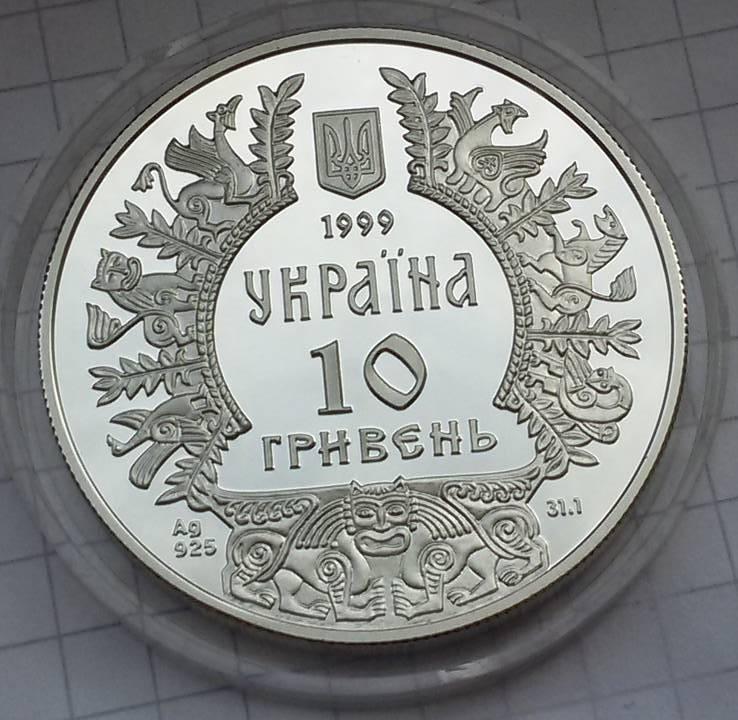 """10 гривень """"Аскольд"""", фото №10"""